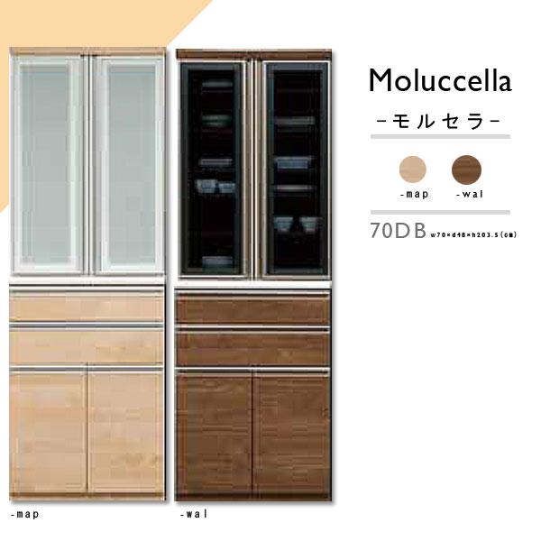 食器棚 【モルセラ メイプル/ウォールナット 70DB】 幅70cm 収納棚 キッチン収納 台所棚