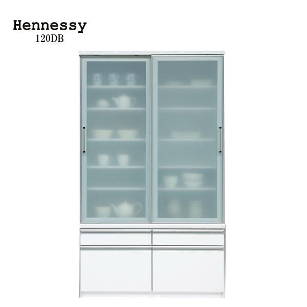 食器棚 【ヘネシー ハイグロス 120DB】 幅119.5cm 収納棚 キッチン収納 台所棚