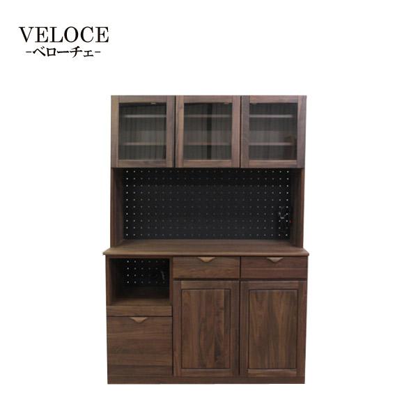 【ベローチェ】120 OP (W-PU) ウォルナット材 シンプル 木製 ナチュラル おしゃれ 天然木