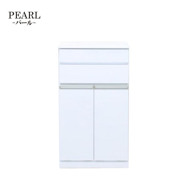 【パール】ダストBOX 2D (WH) MDF シンプル ホワイト おしゃれ