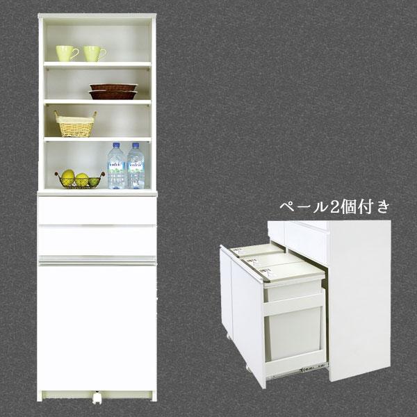 食器棚 【ダスト 56H収納】幅56cm 木製