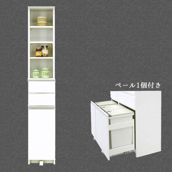 食器棚 【ダスト 32H収納】幅32cm 木製 【送料無料】