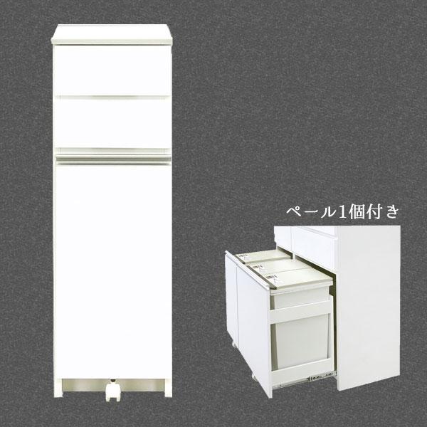 食器棚 【ダスト 32カウンター】幅32cm 木製 【送料無料】