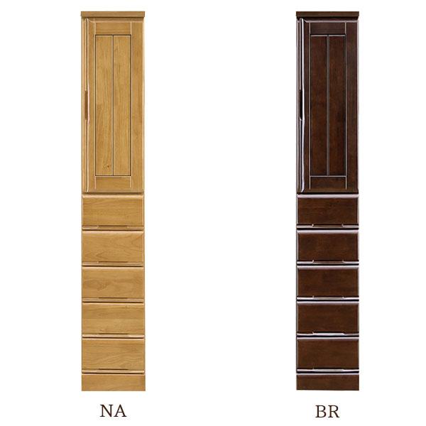 食器棚 【サンダー 30HT】幅30cm 選べる2色 木製