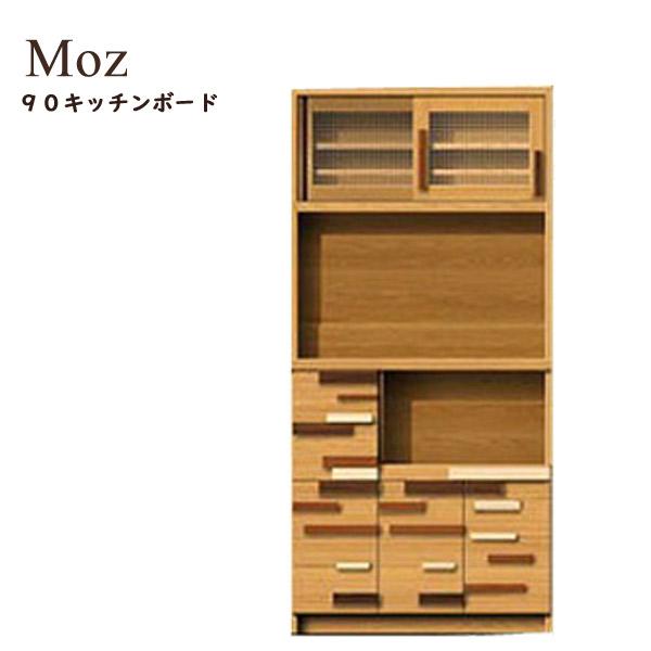 木製 ハイタイプ おしゃれ ナチュラル かわいい 【MOZ モズ 90 キッチンボード】 キッチン収納/食器棚/収納/フルオープン/カウンター付き/無垢材/国産/スライド棚付き/収納家具