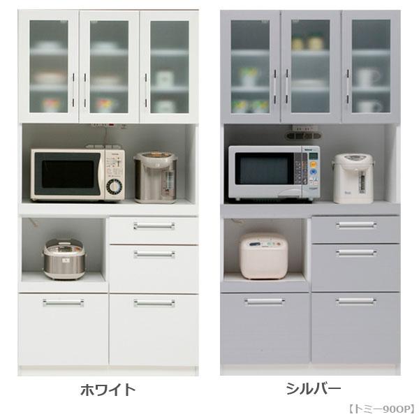 食器棚 【トミー90オープン】 幅90 収納棚 選べるカラー4色 キッチン収納 台所棚 耐震ラッチ付 ミストガラス仕様