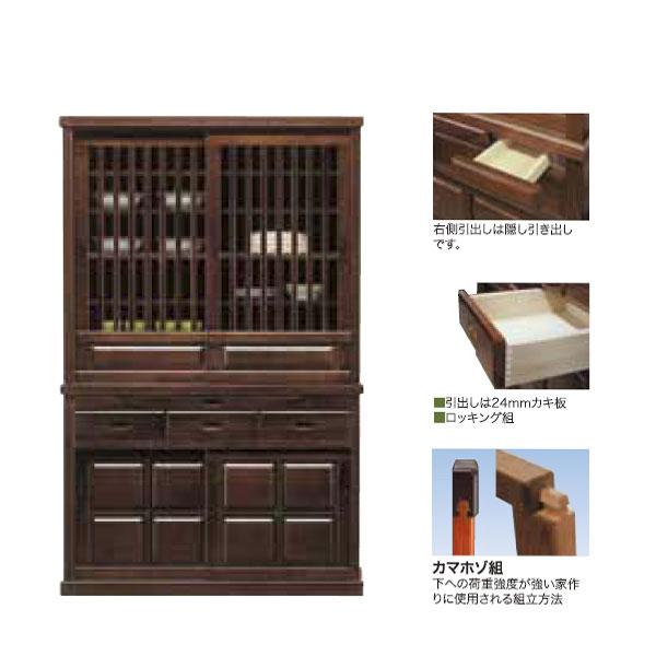 ダイニングボード 【庵 120食器棚】【食器棚 木製 キッチン 収納棚 台所】