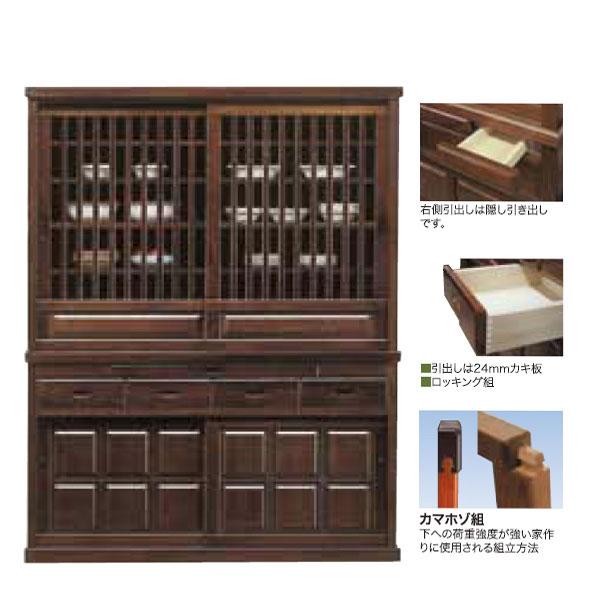 ダイニングボード 【庵 150食器棚】【食器棚 木製 キッチン 収納棚 台所】