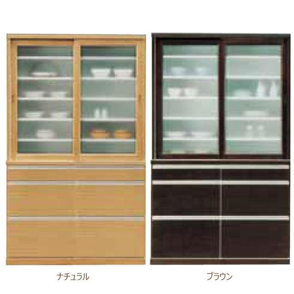 ダイニングボード 【モザリナ 120ダイニングボード】【食器棚 木製 キッチン 収納棚 台所】