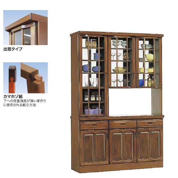 ダイニングボード 【リッチ 135両面ハッチ】【食器棚 木製 キッチン 収納棚 台所】