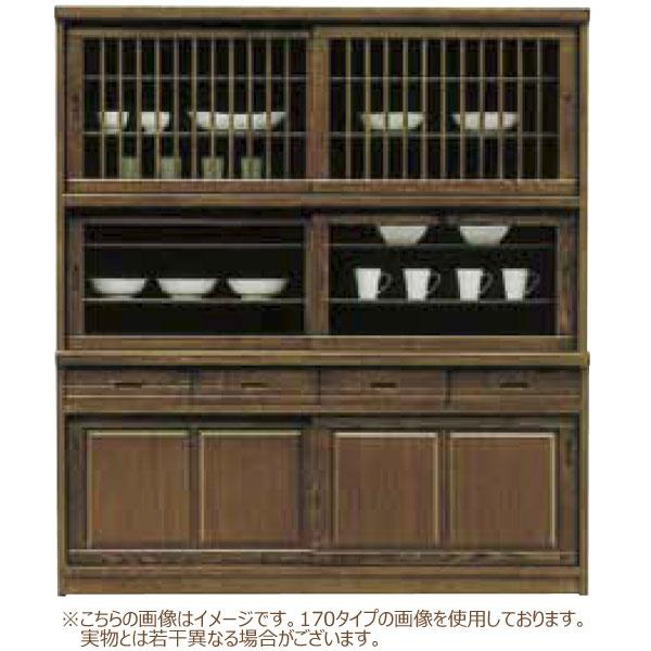 ダイニングボード 【天城 135食器棚】【食器棚 木製 キッチン 収納棚 台所】