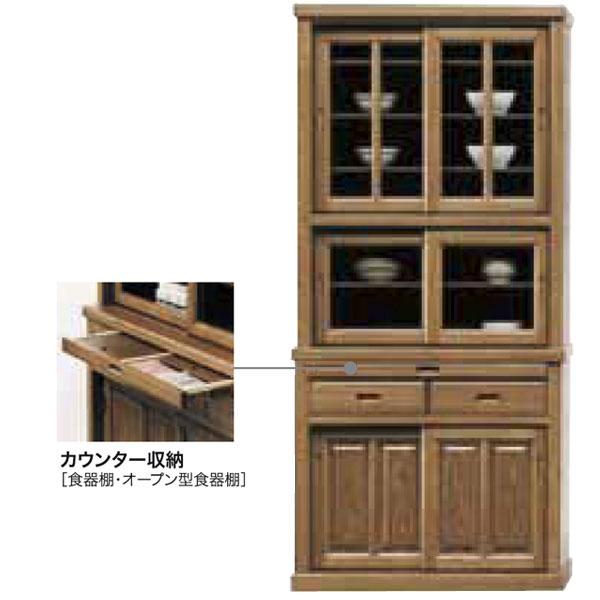 ダイニングボード 【高山 90食器棚】【食器棚 木製 キッチン 収納棚 台所】
