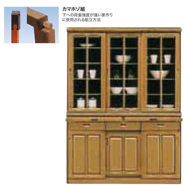 ダイニングボード 【日高 135食器棚H200】【食器棚 木製 キッチン 収納棚 台所】