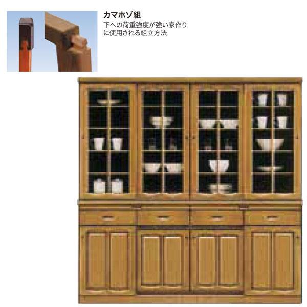 ダイニングボード 【日高 180食器棚H200】【食器棚 木製 キッチン 収納棚 台所】