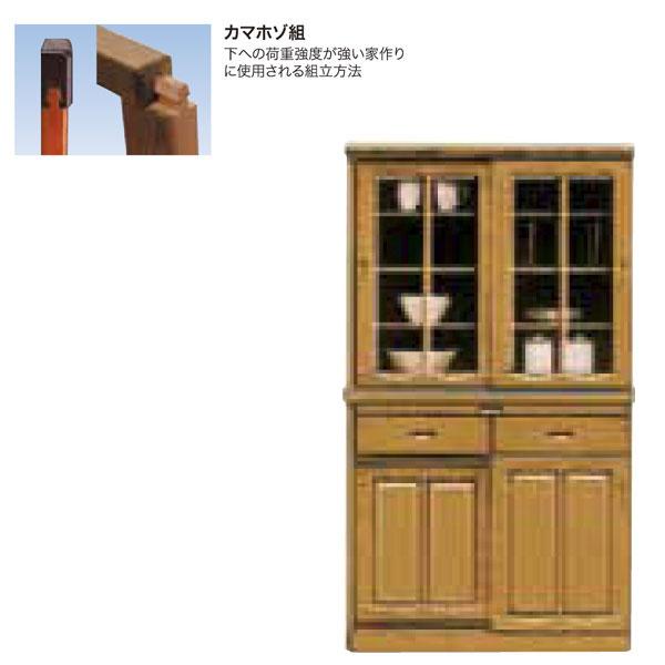ダイニングボード 【日高 90食器棚H200】【食器棚 木製 キッチン 収納棚 台所】【送料無料】