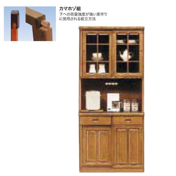 ダイニングボード 【日高 90オープンダイニングH200】【食器棚 木製 キッチン 収納棚 台所】