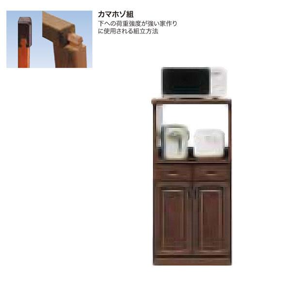 ダイニングボード 【アルペン 60レンジL】【食器棚 木製 キッチン 収納棚 台所】