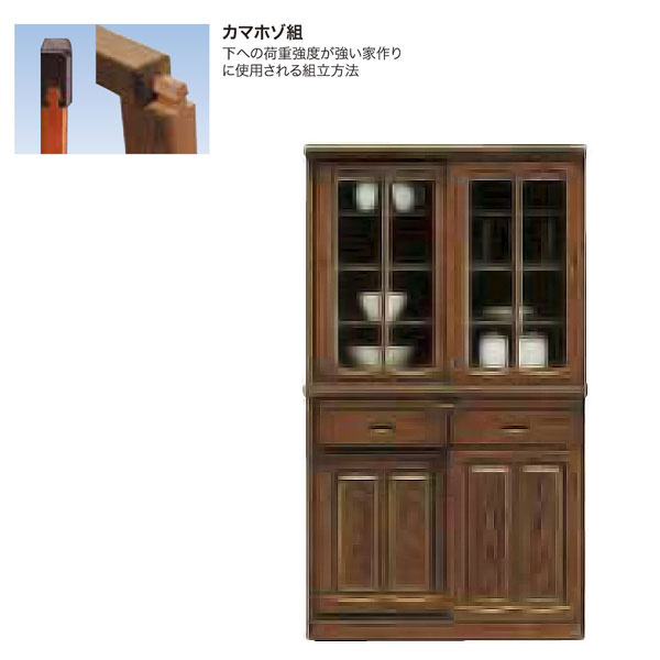 ダイニングボード 【アルペン 90食器棚H180】【食器棚 木製 キッチン 収納棚 台所】