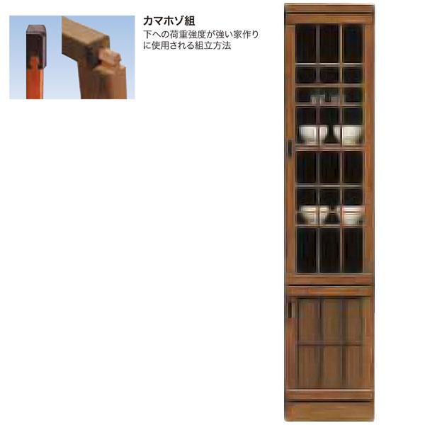 ダイニングボード 【旭 40食器棚】【食器棚 木製 キッチン 収納棚 台所】