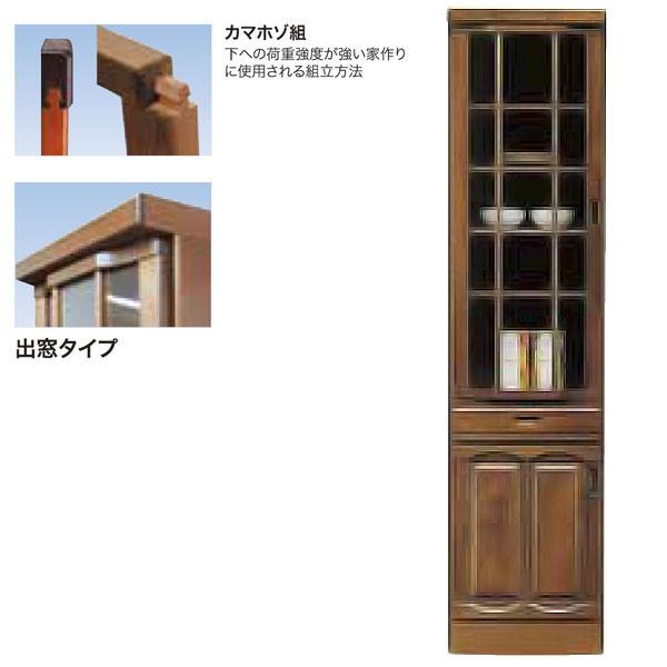 ダイニングボード 【マイルド 45食器棚(左)】【食器棚 木製 キッチン 収納棚 台所】