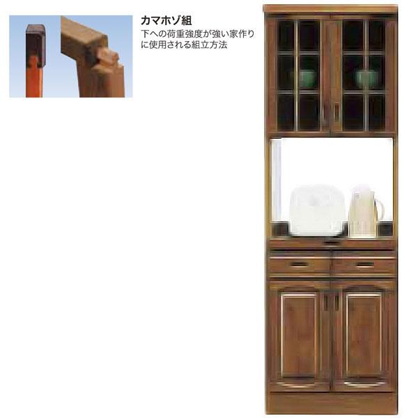 ダイニングボード 【マイルド 60レンジH】【食器棚 木製 キッチン 収納棚 台所】