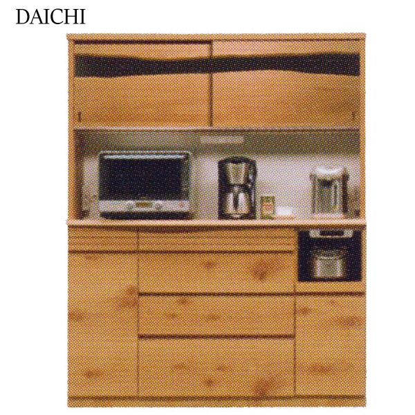 DAICHI 大地 120オープンボード(F) フラップ扉 食器棚 ダイニング収納 【Moiss】【送料無料】