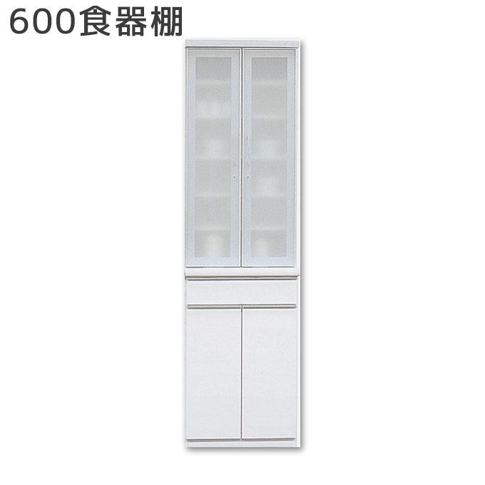 ダイニングボード キッチンボード ダイニング収納 キッチン収納 【MOVE ムーブ】600食器棚D 松田家具