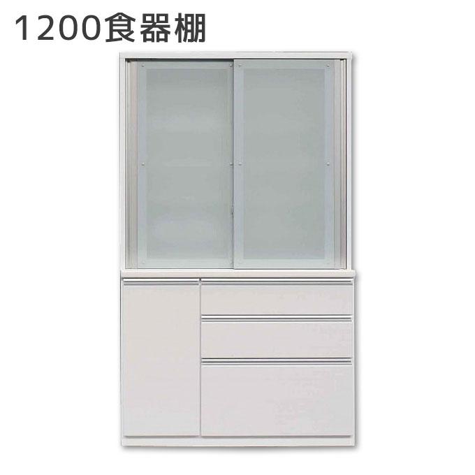 ダイニングボード キッチンボード ダイニング収納 キッチン収納 【COMPASS コンパス】1200食器棚 松田家具