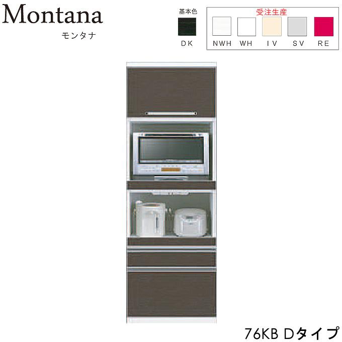 ダイニング収納 キッチン収納 食器棚【Montana モンタナ】76KB Dタイプ