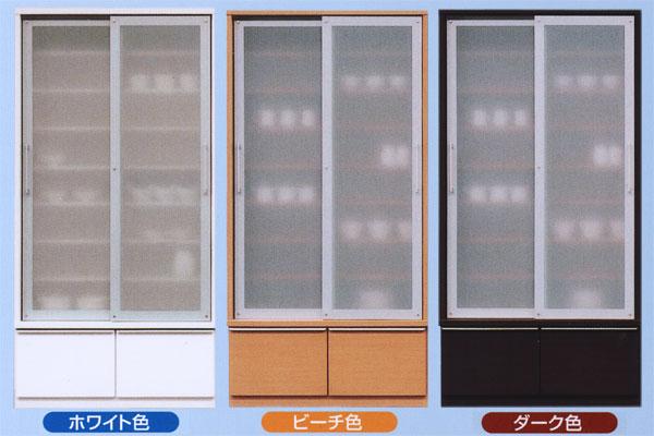 DB【マルシェル】1000ダイニング【送料無料】