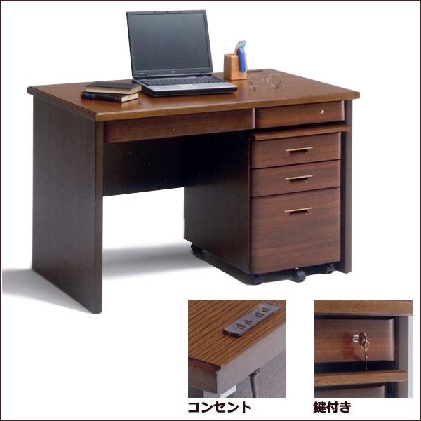 110デスク 【プラハ 】机 書斎 パソコンデスク オフィスデスク