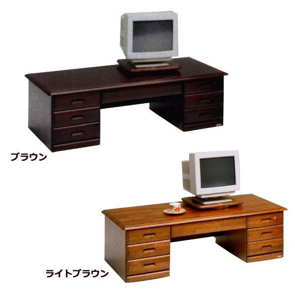 座机 【チクマ(両袖)】 パソコンデスク オフィスデスク ロータイプ ローデスク