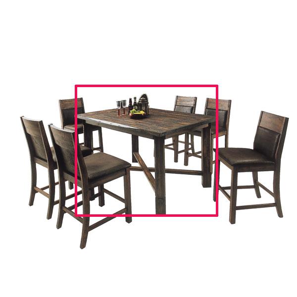 151ハイタイプテーブル 【 Amazon アマゾン 】 ハイタイプ 151 ハイテーブル ダイニングテーブル リビングテーブル 【送料無料】