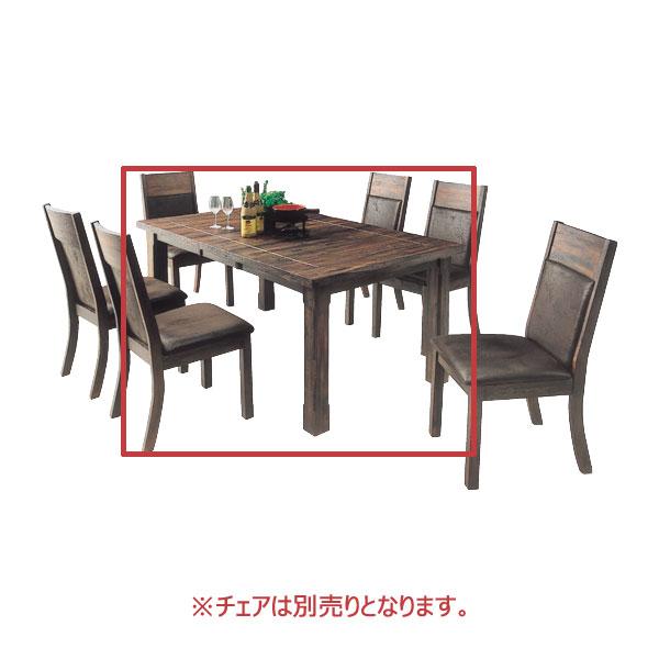 180テーブル【 Amazon アマゾン 】ダイニングテーブル 180cm テーブル 伸縮式【送料無料】
