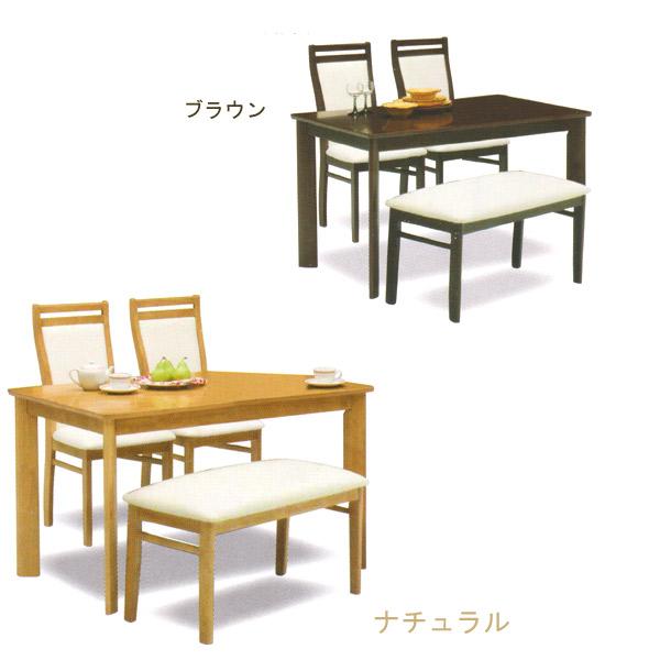 【Lucky ラッキー】ダイニング4点セット ダイニングセット テーブル チェア2脚 ダイニングベンチ 4人 120cmサイズ幅テーブル ラバーウッド材使用 【送料無料】