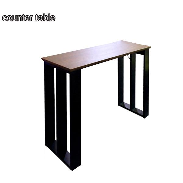 【Weather ウェザー】120カウンターテーブル スマートテーブル バーテーブル 【送料無料】