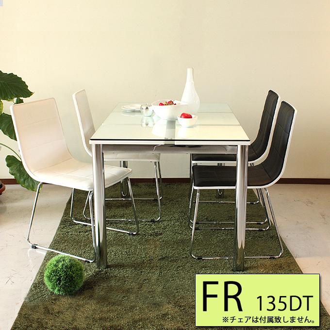 FR(エフアール) おしゃれ ガラステーブル リビングテーブル 130幅 ナチュラル ダイニングテーブル シャープなデザイン 机 シンプル インテリア モダンスタイル テーブル 130DT
