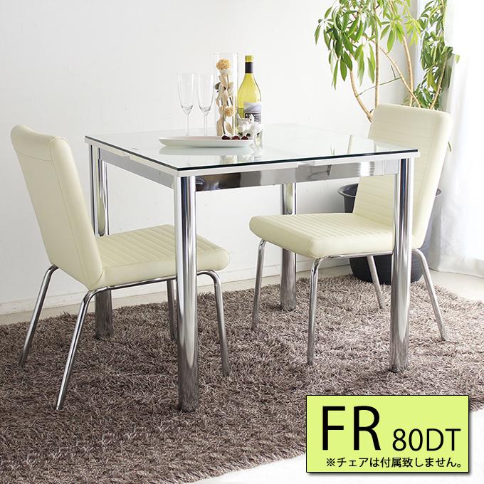 ダイニングテーブル Nフレスコ 80DT テーブル 80幅 おしゃれ ナチュラル シンプル モダンスタイル リビングテーブル インテリア 机 ガラステーブル シャープなデザイン