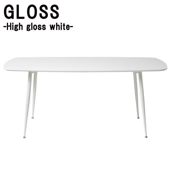 ダイニングテーブル 140 【TDT-5061】 GLOSS-high gloss white グロス【送料無料】