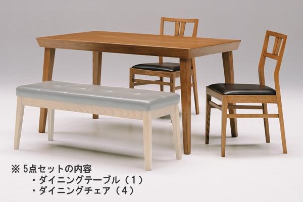 天然木仕様 ダイニング5点セット 【IP-5690 SB-25 テーブル+チェア4脚タイプ】 【送料無料】