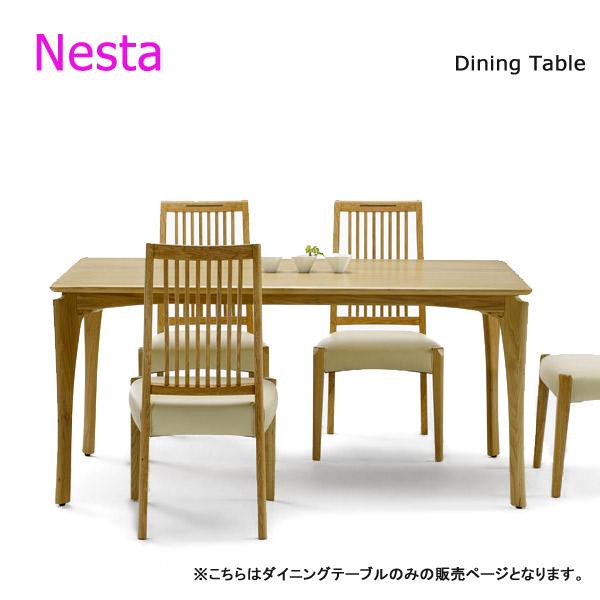 ダイニングテーブル +plusBOSCO NESTA 【W150ダイニングテーブルDT84005Q-PD800/PN800】 ネスタ ダイニング テーブル 食卓 食卓テーブル【送料無料】