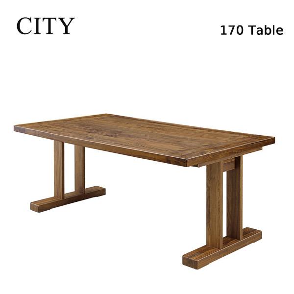 ダイニングテーブル 170テーブル 木製テーブル 食卓テーブル CITYシリーズ 【C-36 170ダイニングテーブル】 シティ/シンプルモダン/高級感/おしゃれ