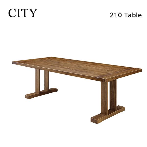 ダイニングテーブル 210テーブル 木製テーブル 食卓テーブル CITYシリーズ 【C-38 210ダイニングテーブル】 シティ/シンプルモダン/高級感/おしゃれ