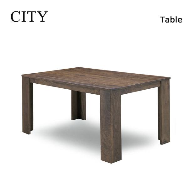 ダイニングテーブル 木製テーブル 食卓テーブル 150テーブル CITYシリーズ 【C-94 150ダイニングテーブル】 シティ/シンプルモダン/高級感/おしゃれ