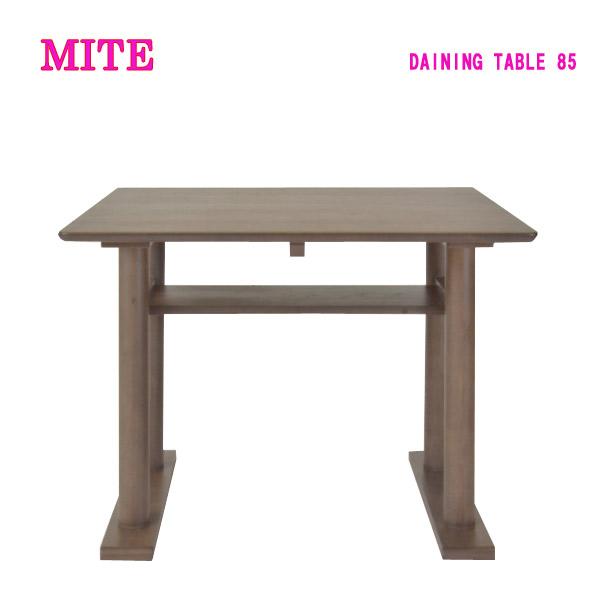 【ミーテ】ダイニングテーブル 85 (MBR) ウォールナット シンプル 木製 ナチュラル おしゃれ 天然木