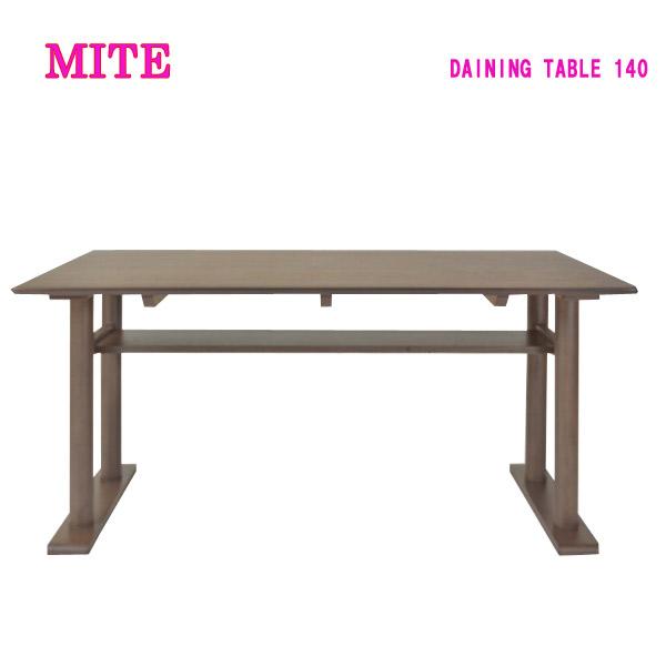 【ミーテ】ダイニングテーブル 140 (MBR) ウォールナット シンプル 木製 ナチュラル おしゃれ 天然木
