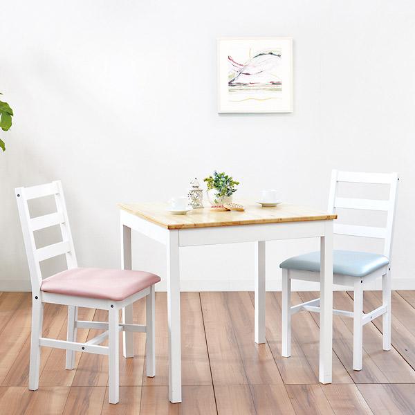 ダイニングテーブル 3点セット【ポップル ダイニング3点セット】2人掛け ダイニングテーブルセット 75cm幅 ダイニングテーブル ダイニング セット テーブル チェア リビング おしゃれ 食卓 食卓テーブル