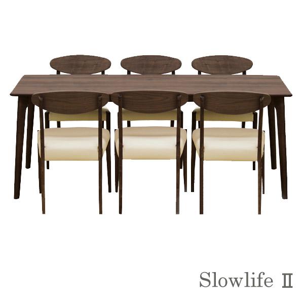 ダイニングセット【Slowlife 2 スローライフ2 ダイニング7点セット】ブラックウォールナット材 テーブル幅170