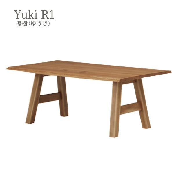 【受注生産】テーブル【Yuki R1 優樹(ゆうき) R1 テーブル】オーク無垢材 幅180【送料無料】