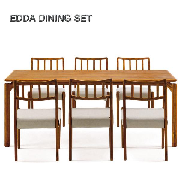 ダイニングセット7点 エッダ チーク材使用 6人用 EDDA 【 ダイニング7点セット(W1800)】 DC30201S-EL0×6+DT30206Q-EL000 チェアー張地基本色E2(ベージュ) 受注生産色E1/E3/E4 ダイニングテーブル チェア 7点 モダン/おしゃれ/高級感【送料無料】